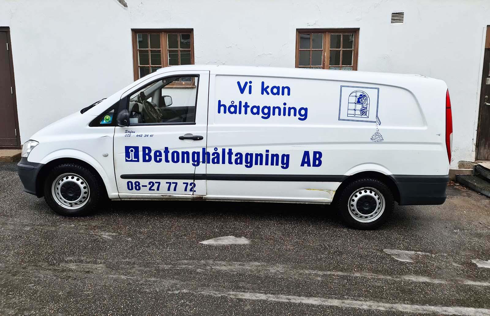 Behöver du hjälp med betonghåltagning i Stockholm? Låt oss komma till undsättning! Vi kan håltagning. Välkommen!
