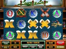 Lucky Lager slot