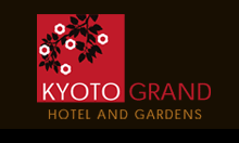 ' ' from the web at 'https://uploads.staticjw.com/ky/kyotograndhotel/kyotograndhotel.png'